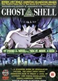 Ghost in the Shell [DVD] [1995] [Edizione: Regno Unito]