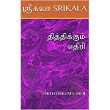 Tamil Books: Buy Tamil Books Online at Best Prices in India- Amazon in