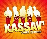 Chire Douvan - Best of