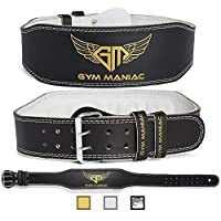 Gym Maniac GM Weight Lifting Waist Gym Belt | Adjustable Size, 2 Prong Buckle, Comfy Suede, Reinforced Stitching | Support Your Back & Alleviate Pains Small