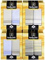 4 Pack Of 2 Mens/Gentlemens Stripe Bordered Blue & Brown Handkerchiefs 100% Cotton, In & Gift Box