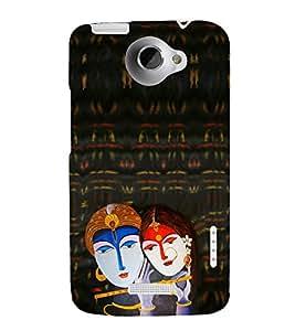 EPICCASE Lord krishna Mobile Back Case Cover For HTC One X (Designer Case)