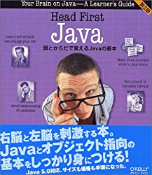 Head first Java : Atama to karada de oboeru Java no kihon