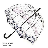 Fulton Birdcage Clear Dome Umbrella - Flower Love
