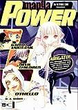 Image de Manga Power 30