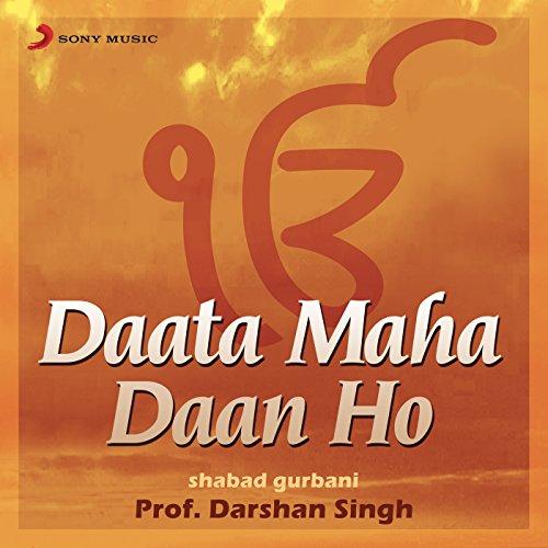 Daata Maha Daan Ho