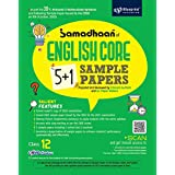 Samadhaan CBSE Sample Paper English Core Class 12 (For 2021 Examinations)