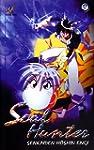 Soul Hunter 1 [VHS]