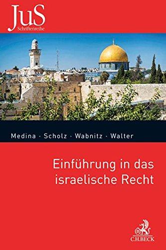 Einführung in das israelische Recht