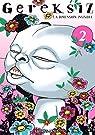 Gereksiz - La dimension invisible, tome 2 par Furuya