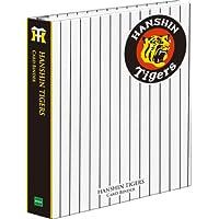 Professional baseball card binder Hanshin Tigers (japan import)