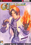 The King of Fighters, tome 3