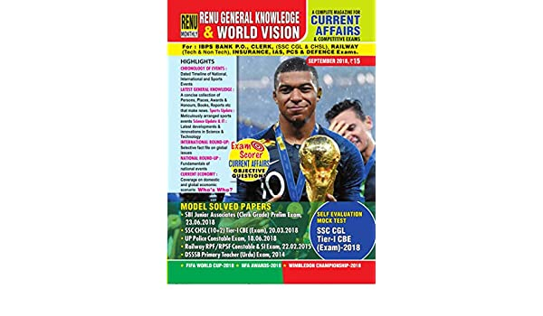 RENU GENERAL KNOWLEDGE & WORLD VISION September 2018 ISSUE