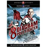 8 Diagram Pole Fighter [DVD] [1984] [Region 1] [US Import] [NTSC]