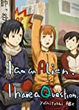 Image de I am an alien. I have a question 01(Graphic Novel) (English Edition)