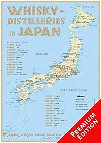 Whisky Distilleries Japan - Poster 42x60cm Premium Edition: The Whisky