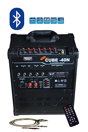 MEDHA Portable Rechargeable PA Amplifier Cube-40MDX with Speaker & USB Player