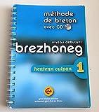 Brezhoneg Hentenn Oulpan 1 avec CD (Version 2012)