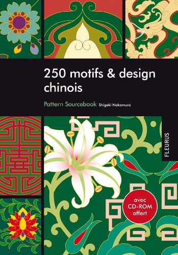 250 Motifs & design chinois (1Cédérom)