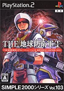 Simple 2000 Series Vol. 103: The Earth Defence Force Tactics [Japan Import]