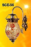 #4: SGE Stylish Wall Hanging Lamp Lights for Decorating Home Office Balcony in Trendy