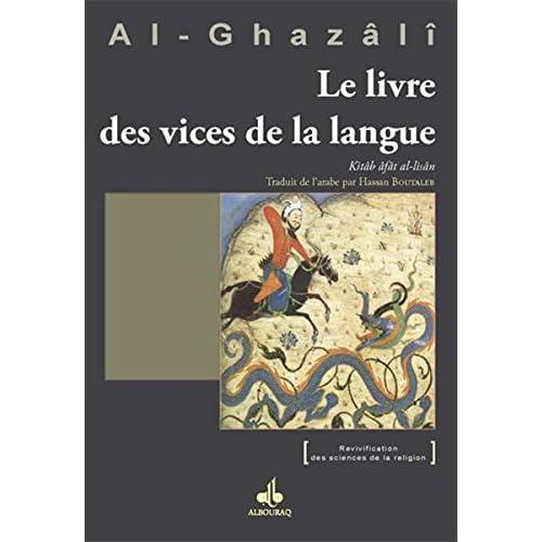 Le livre des vices de la langue (Revivification des sciences de la religion)
