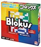 Juegos Mattel - Blokus, juego de estrategia (BJV44)