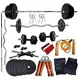 #8: Bodyfit Total Gym Kit Combo 20Kg Home Gym,Set