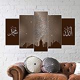5 teiliges Wandbild Mdf Allah Mohammed und Moschee b-4077 Bild - 5 Parca Mdf Tablo -