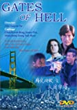 Gates of Hell [Import USA Zone 1]