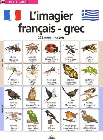 L'imagier français-grec : 225 Mots illustrés