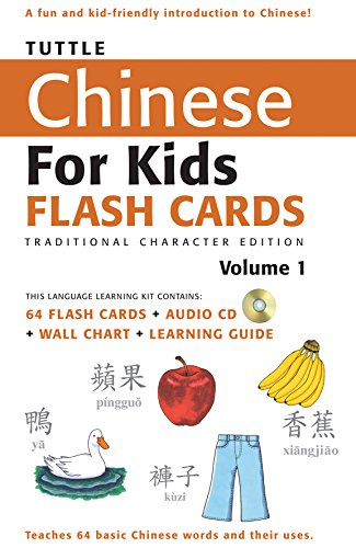 1: Tuttle Chinese for Kids Flash Cards: Traditional Characters [Includes 64 Flash Cards, Audio CD, Wall Chart & Learning Guide]: Traditional Character v. 1 (Tuttle Flash Cards)