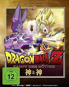 Dragonball Z - Kampf der Götter [Blu-ray] [Limited Collector's Edition]