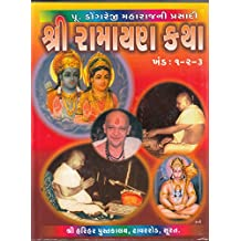 Amazon in: Valmiki: Books