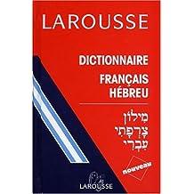 Dictionnaire français-hébreu