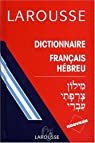 Dictionnaire français-hébreu par Cohn