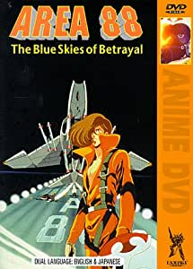 Area 88 Act 1: The Blue Skies of Betrayal [DVD] [NTSC]