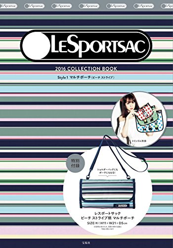 lesportsac-2016-collection-book-style1-