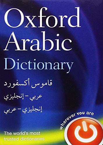 Oxford Arabic Dictionary (Oxford Dictionary) (Wörterbuch Deutsch Englisch Arabisch)