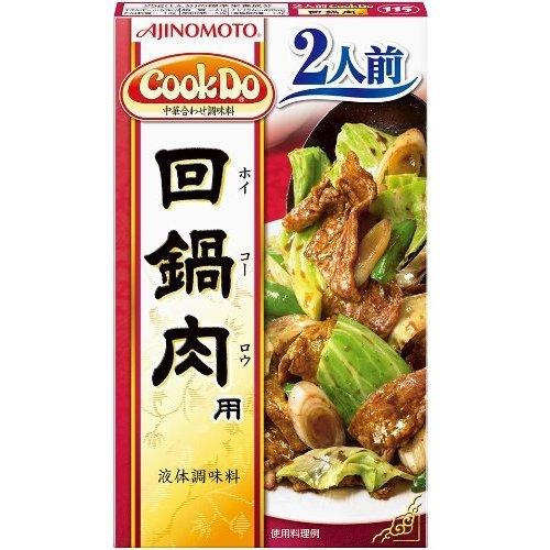 ajinomoto-japan-cookdo-twice-cooked-pork-50g-x-10-pieces