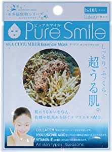Pure Smile JAPAN Pure Smile essence mask biodiversity series sea cucumber 30 pieces set
