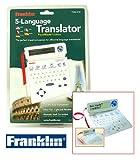 Franklin 5-sprachiger elektronischer Übersetzer (englische Sprache)