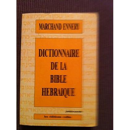 Dictionnaire de la Bible hébraïque