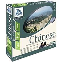 Auralog Tell Me More (v6.0) Chinese - Programa educativo (1 usuario(s), 90 MB, 16 MB, PC, ENG)