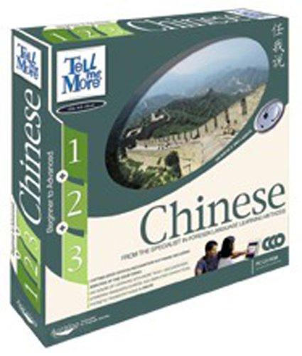 auralog-tell-me-more-v60-chinese-programa-educativo-1-usuarios-90-mb-16-mb-pc-eng