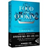 On Food and Cooking: The Science and Lore of the Kitchen by Harold McGee (2010-03-01)