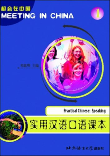 Meeting in China-Practical Chinese: Vol. 1: Speaking por Enming Deng
