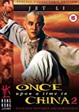 Once Upon A Time In China 2 [UK Import] - Donnie Yen, Rosamund Kwan, Jet Li