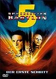Spacecenter Babylon 5 - Der erste Schritt
