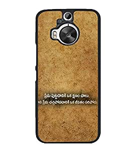 Vizagbeats Telugu Quotation on Love Time Back Case Cover for HTC One M9 PLUS